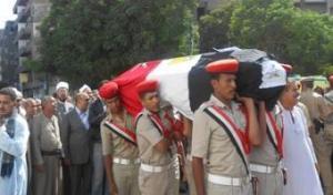 טרור נגד מצרים
