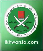 אחים מוסלמים ירדן