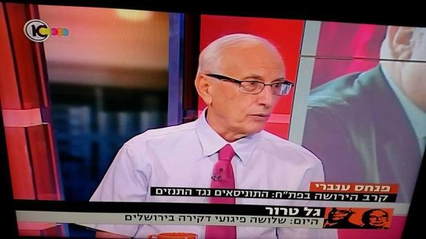 פנחס ערוץ 10