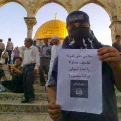 דאעש ירושלים