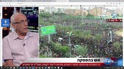 ערוץ 20 חמאס